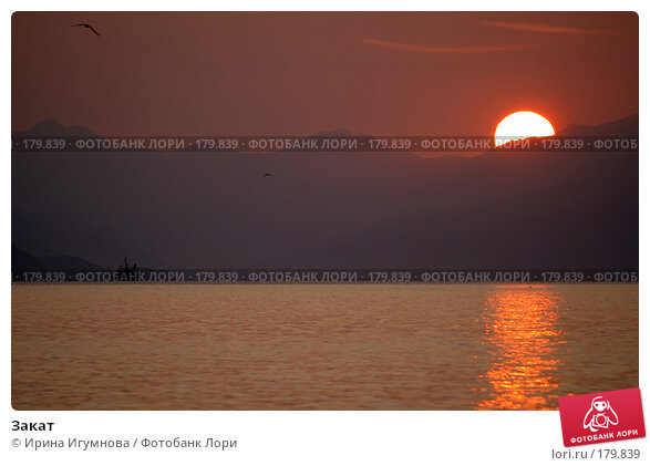 Закат, фото № 179839, снято 4 сентября 2006 г. (c) Ирина Игумнова / Фотобанк Лори