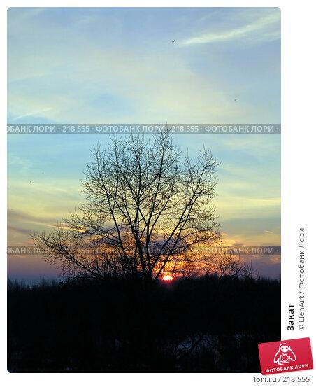 Закат, фото № 218555, снято 29 апреля 2017 г. (c) ElenArt / Фотобанк Лори