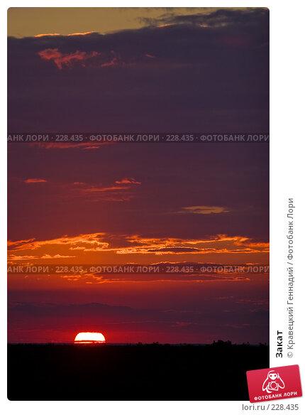 Закат, фото № 228435, снято 3 сентября 2005 г. (c) Кравецкий Геннадий / Фотобанк Лори