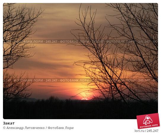 Закат, фото № 245247, снято 28 октября 2006 г. (c) Александр Литовченко / Фотобанк Лори