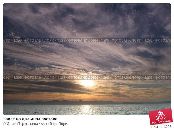 Закат на дальнем востоке, эксклюзивное фото № 1295, снято 15 сентября 2005 г. (c) Ирина Терентьева / Фотобанк Лори