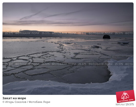 Купить «Закат на море», фото № 29575, снято 21 ноября 2017 г. (c) Игорь Соколов / Фотобанк Лори