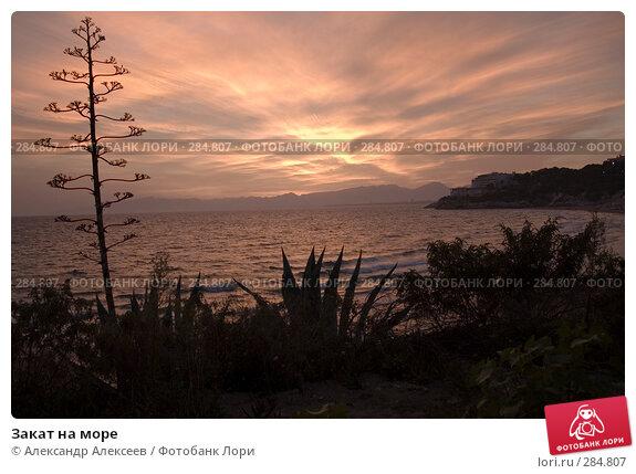 Купить «Закат на море», эксклюзивное фото № 284807, снято 26 сентября 2005 г. (c) Александр Алексеев / Фотобанк Лори