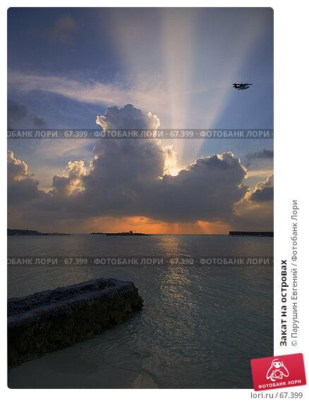 Закат на островах, фото № 67399, снято 28 июня 2017 г. (c) Парушин Евгений / Фотобанк Лори