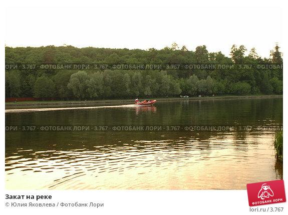 Закат на реке, фото № 3767, снято 4 июня 2006 г. (c) Юлия Яковлева / Фотобанк Лори