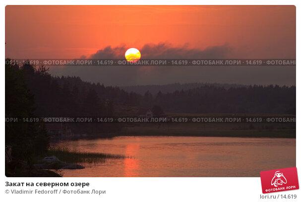 Закат на северном озере, фото № 14619, снято 8 июля 2006 г. (c) Vladimir Fedoroff / Фотобанк Лори