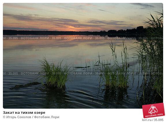 Закат на тихом озере, фото № 35095, снято 23 июня 2017 г. (c) Игорь Соколов / Фотобанк Лори