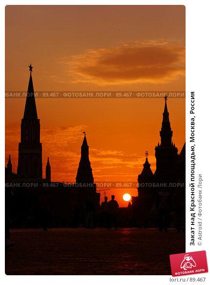 Закат над Красной площадью, Москва, Россия, фото № 89467, снято 22 мая 2005 г. (c) Astroid / Фотобанк Лори