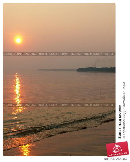 Закат над морем, фото № 263367, снято 3 мая 2006 г. (c) Тарановский Д. / Фотобанк Лори