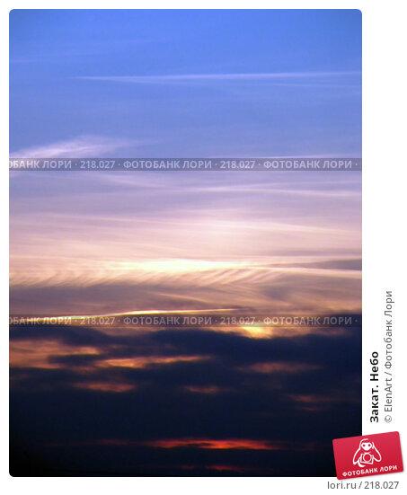 Закат. Небо, фото № 218027, снято 21 июля 2017 г. (c) ElenArt / Фотобанк Лори