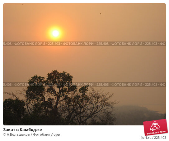 Закат в Камбодже, фото № 225403, снято 3 марта 2008 г. (c) A Большаков / Фотобанк Лори
