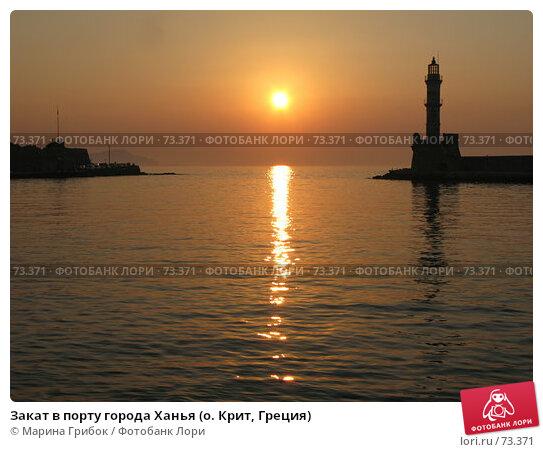 Закат в порту города Ханья (о. Крит, Греция), фото № 73371, снято 15 июня 2007 г. (c) Марина Грибок / Фотобанк Лори