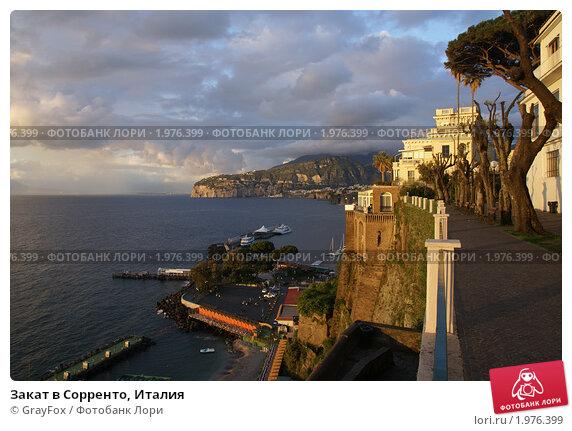 Купить «Закат в Сорренто, Италия», фото № 1976399, снято 9 мая 2010 г. (c) GrayFox / Фотобанк Лори