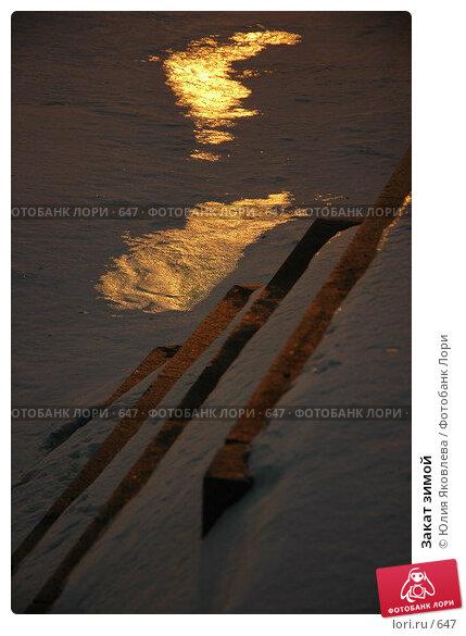 Купить «Закат зимой», фото № 647, снято 5 февраля 2005 г. (c) Юлия Яковлева / Фотобанк Лори