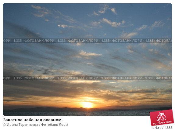 Закатное небо над океаном, эксклюзивное фото № 1335, снято 15 сентября 2005 г. (c) Ирина Терентьева / Фотобанк Лори
