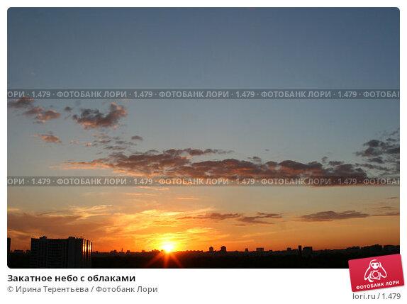 Закатное небо с облаками, фото № 1479, снято 28 июля 2005 г. (c) Ирина Терентьева / Фотобанк Лори