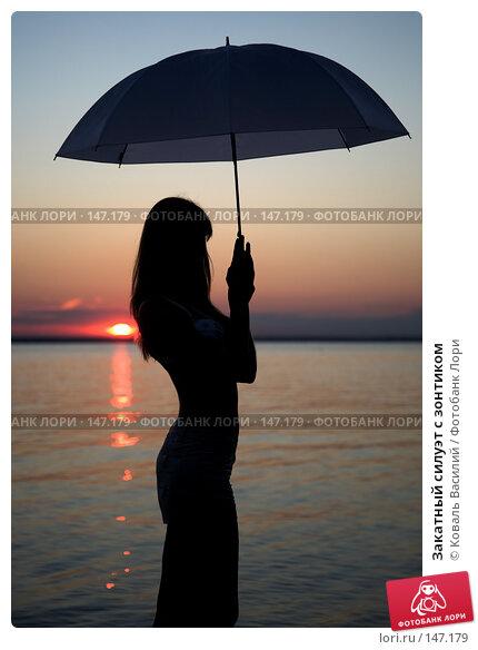 Купить «Закатный силуэт с зонтиком», фото № 147179, снято 8 августа 2007 г. (c) Коваль Василий / Фотобанк Лори