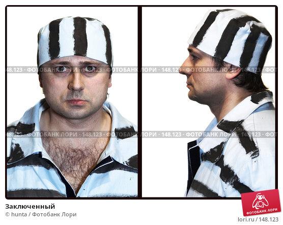 Заключенный, фото № 148123, снято 21 марта 2007 г. (c) hunta / Фотобанк Лори