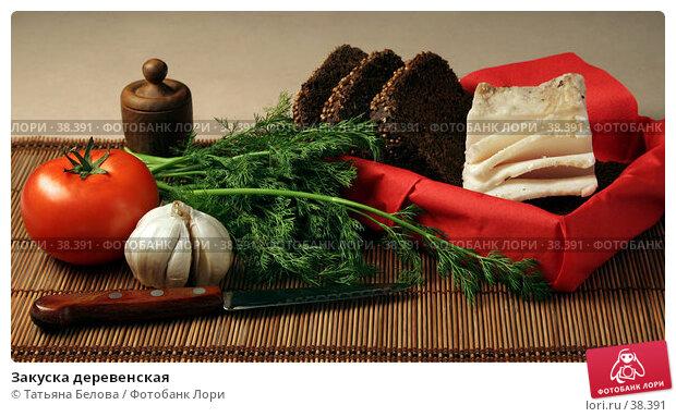 Закуска деревенская, эксклюзивное фото № 38391, снято 22 февраля 2006 г. (c) Татьяна Белова / Фотобанк Лори