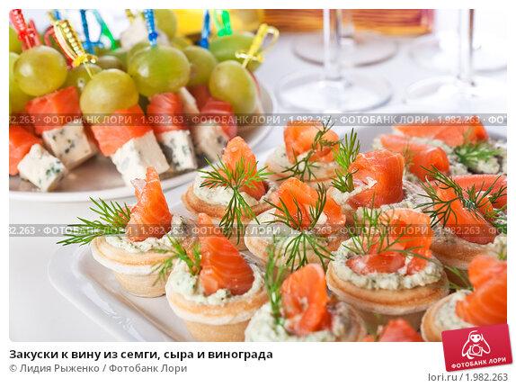 Закуски к красному вину рецепты с фото