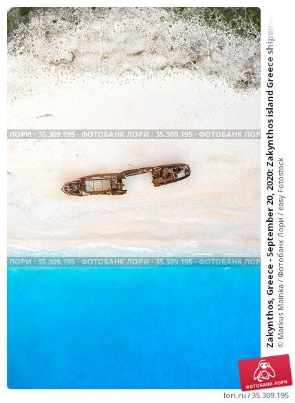 Zakynthos, Greece - September 20, 2020: Zakynthos island Greece shipwreck... Стоковое фото, фотограф Markus Mainka / easy Fotostock / Фотобанк Лори