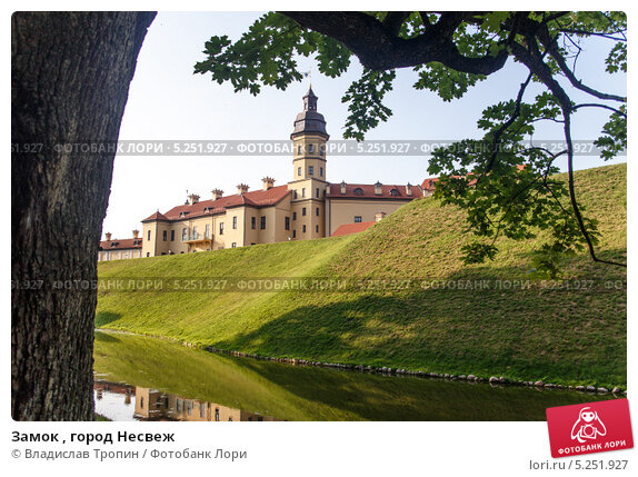 Замок , город Несвеж (2013 год). Стоковое фото, фотограф Владислав Тропин / Фотобанк Лори