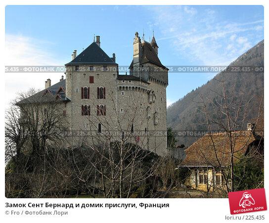 Замок Сент Бернард и домик прислуги, Франция, фото № 225435, снято 29 января 2008 г. (c) Fro / Фотобанк Лори