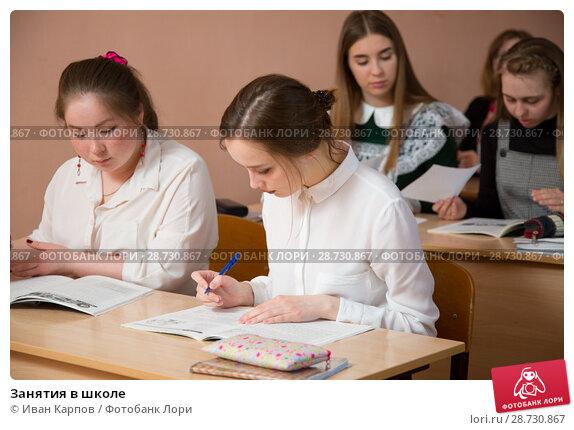 Купить «Занятия в школе», фото № 28730867, снято 9 апреля 2018 г. (c) Иван Карпов / Фотобанк Лори