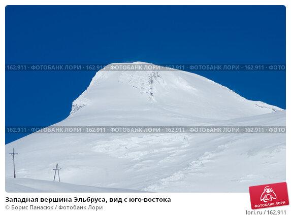 Западная вершина Эльбруса, вид с юго-востока, фото № 162911, снято 15 декабря 2007 г. (c) Борис Панасюк / Фотобанк Лори
