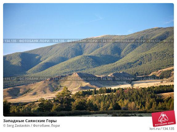 Западные Саянские Горы, фото № 134135, снято 26 июня 2006 г. (c) Serg Zastavkin / Фотобанк Лори