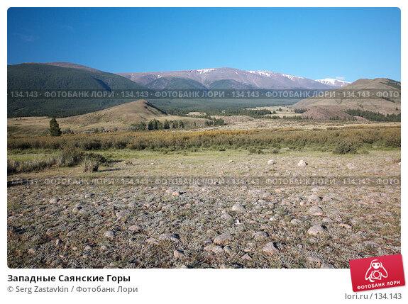 Западные Саянские Горы, фото № 134143, снято 26 июня 2006 г. (c) Serg Zastavkin / Фотобанк Лори