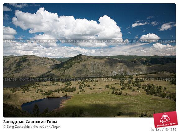 Западные Саянские Горы, фото № 134159, снято 27 июня 2006 г. (c) Serg Zastavkin / Фотобанк Лори