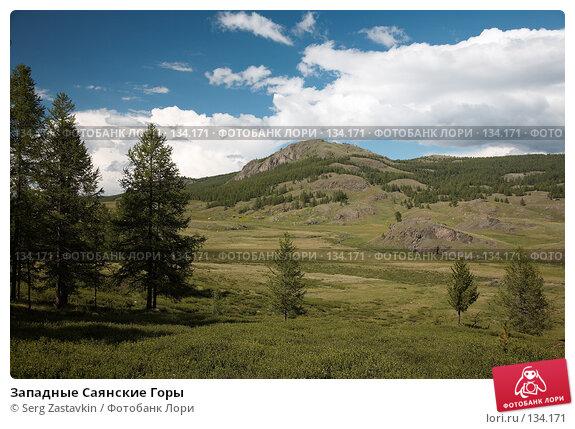 Купить «Западные Саянские Горы», фото № 134171, снято 28 июня 2006 г. (c) Serg Zastavkin / Фотобанк Лори