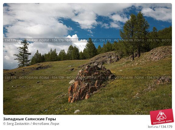Западные Саянские Горы, фото № 134179, снято 28 июня 2006 г. (c) Serg Zastavkin / Фотобанк Лори