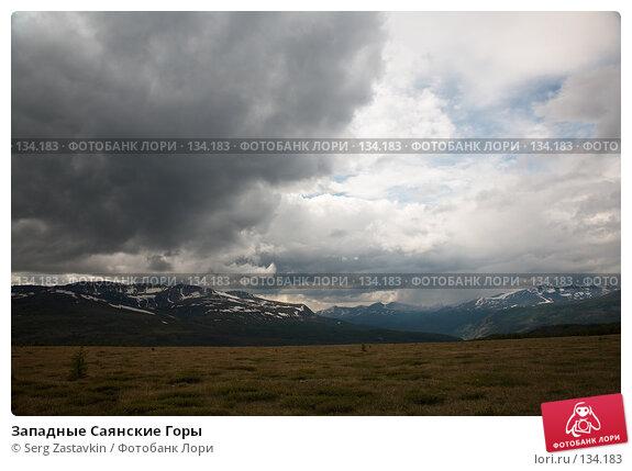 Западные Саянские Горы, фото № 134183, снято 29 июня 2006 г. (c) Serg Zastavkin / Фотобанк Лори