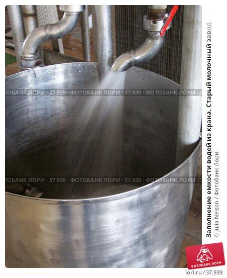 Заполнение емкости водой из крана. Старый молочный завод, фото № 37939, снято 12 июня 2004 г. (c) Julia Nelson / Фотобанк Лори