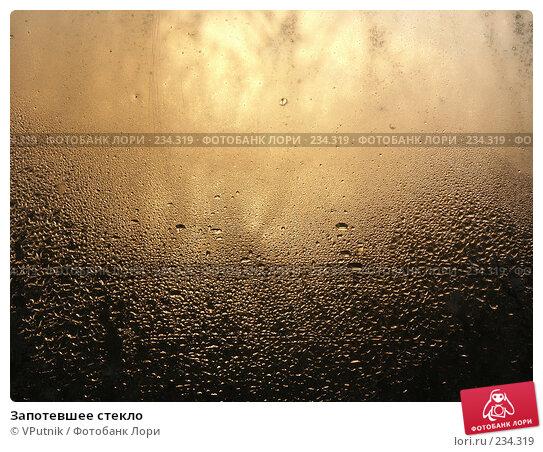 Запотевшее стекло, фото № 234319, снято 19 декабря 2006 г. (c) VPutnik / Фотобанк Лори