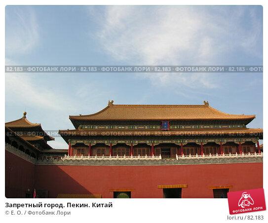 Купить «Запретный город. Пекин. Китай», фото № 82183, снято 6 сентября 2007 г. (c) Екатерина Овсянникова / Фотобанк Лори