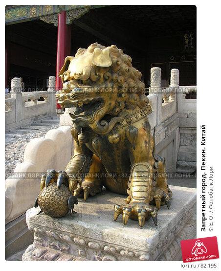 Купить «Запретный город. Пекин. Китай», фото № 82195, снято 6 сентября 2007 г. (c) Екатерина Овсянникова / Фотобанк Лори