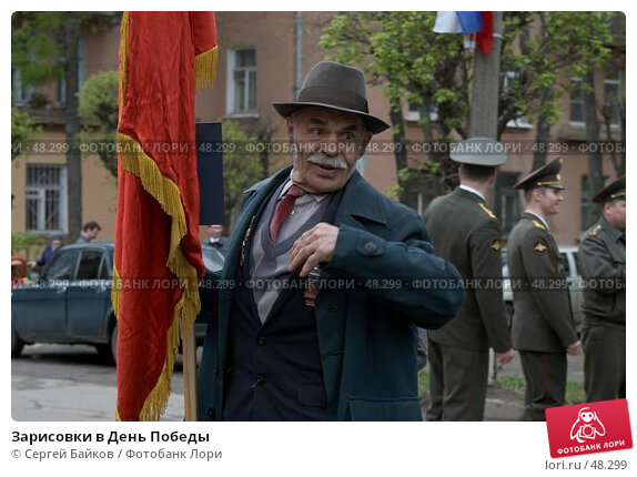 Зарисовки в День Победы, фото № 48299, снято 9 мая 2007 г. (c) Сергей Байков / Фотобанк Лори