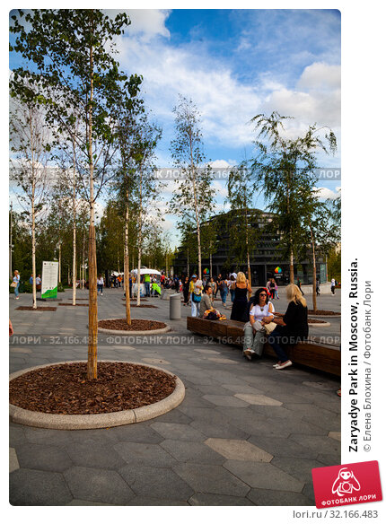Купить «Zaryadye Park in Moscow, Russia.», фото № 32166483, снято 14 августа 2019 г. (c) Елена Блохина / Фотобанк Лори