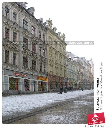 Заснеженная улица, фото № 237491, снято 19 марта 2008 г. (c) Юлия Селезнева / Фотобанк Лори