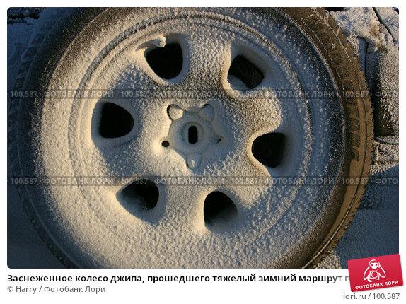 Заснеженное колесо джипа, прошедшего тяжелый зимний маршрут по кроссовой трассе, фото № 100587, снято 22 января 2005 г. (c) Harry / Фотобанк Лори
