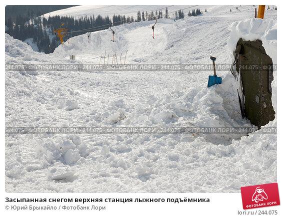 Засыпанная снегом верхняя станция лыжного подъёмника, фото № 244075, снято 30 марта 2008 г. (c) Юрий Брыкайло / Фотобанк Лори