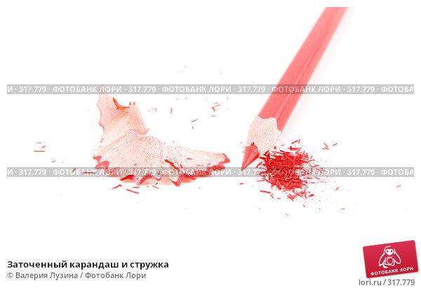 Заточенный карандаш и стружка, фото № 317779, снято 3 июня 2008 г. (c) Валерия Потапова / Фотобанк Лори