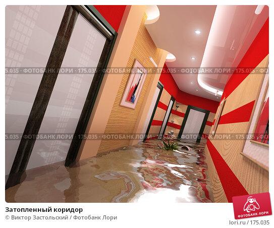 Затопленный коридор, фото № 175035, снято 29 июня 2017 г. (c) Виктор Застольский / Фотобанк Лори