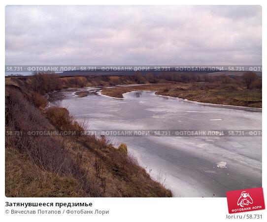 Затянувшееся предзимье, фото № 58731, снято 1 января 2007 г. (c) Вячеслав Потапов / Фотобанк Лори