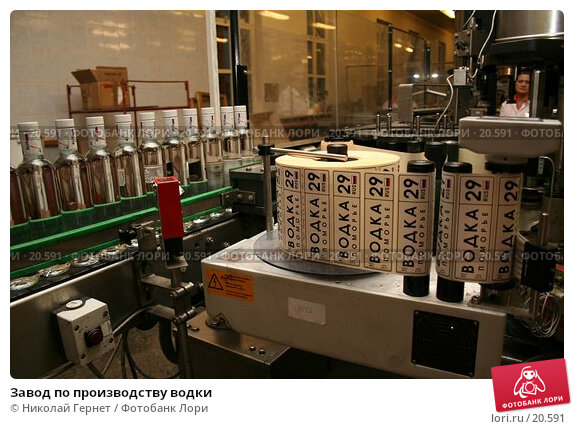 Завод по производству водки, фото № 20591, снято 30 ноября 2006 г. (c) Николай Гернет / Фотобанк Лори