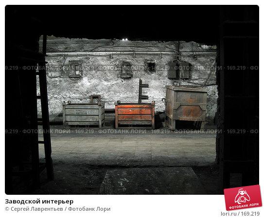 Заводской интерьер, фото № 169219, снято 25 июня 2003 г. (c) Сергей Лаврентьев / Фотобанк Лори