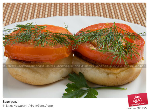 Купить «Завтрак», фото № 80275, снято 6 сентября 2007 г. (c) Влад Нордвинг / Фотобанк Лори